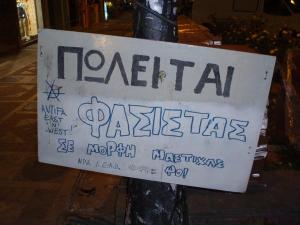 «Μὰ αὐτὸς εἶναι φασίστας!»