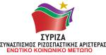 ΣΥΡΙΖΑ – ΕΚΜ:Δελτία Τύπου 20/09/2012 [Συνεχής ανανέωση]