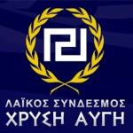 Χρυσή Αυγή logo_sq