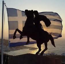Ζεί ο Βασιλιάς Αλέξανδρος..;Ζεί και βασιλεύει και τον κόσμο κυριεύει..