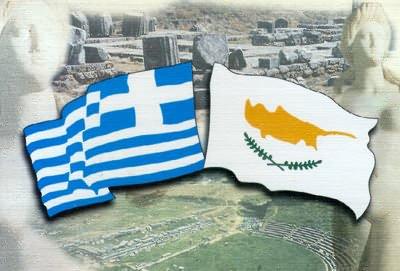 Κύπρος ellas-kypros